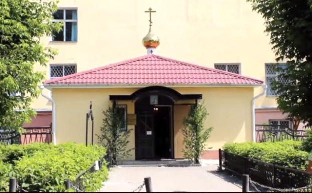 храм Святой Татианы при ПГУАиС